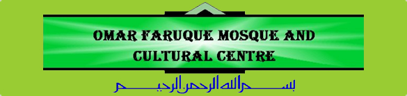 Omar Faruque Mosque and Cultural Centre